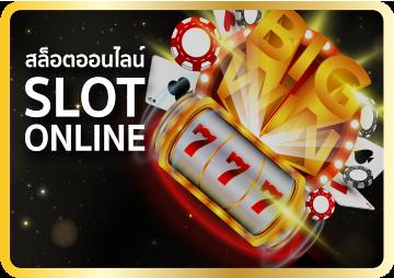 Slot Online Ufabet