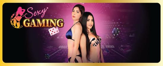 Sexy Gaming คาสิโนออนไลน์