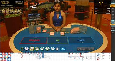 ไพ่มังกรเสือ Venus Casino Online