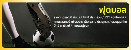 แทงบอลสเต็ปสด ufabet วิธีเล่นแทงบอลออนไลน์ ยูฟ่าเบท