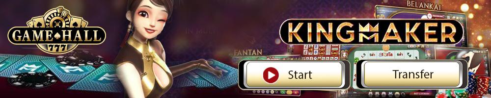 King Maker Slot Online