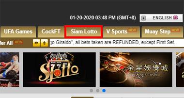 แทงหวยออนไลน์ Slotto