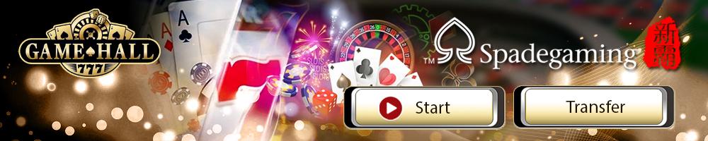Spade Gaming Slot