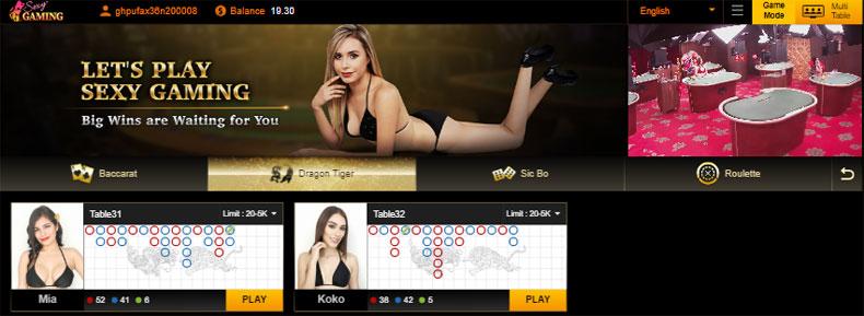 เล่นไพ่มังกรเสือ Sexy Gaming