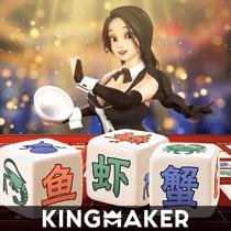 แทงน้ำเต้าปูปลา Kingmaker Games