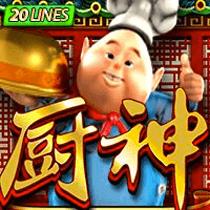 Gods Kitchen Spade Gaming