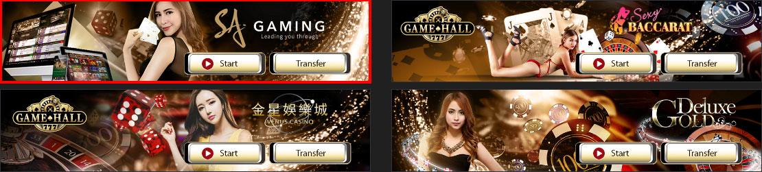 เลือก SA Gaming เพื่อเข้าเล่น วงล้อมหาโชค