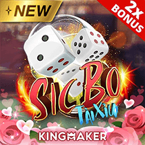 Sicbo เกมใหม่มาแรง Kingmaker