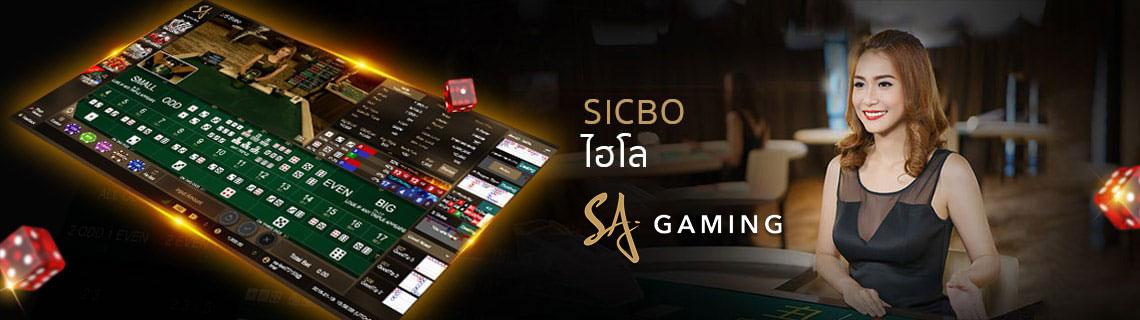 Sicbo SA Gaming