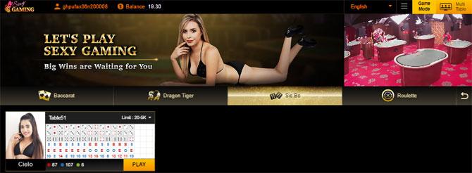 เล่นไฮโลออนไลน์ Sicbo Sexy Gaming