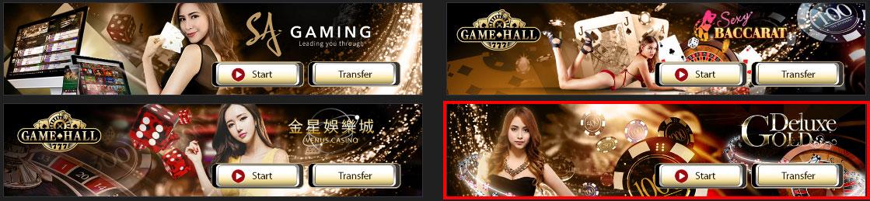 เลือกที่ Gold Deluxe Casino