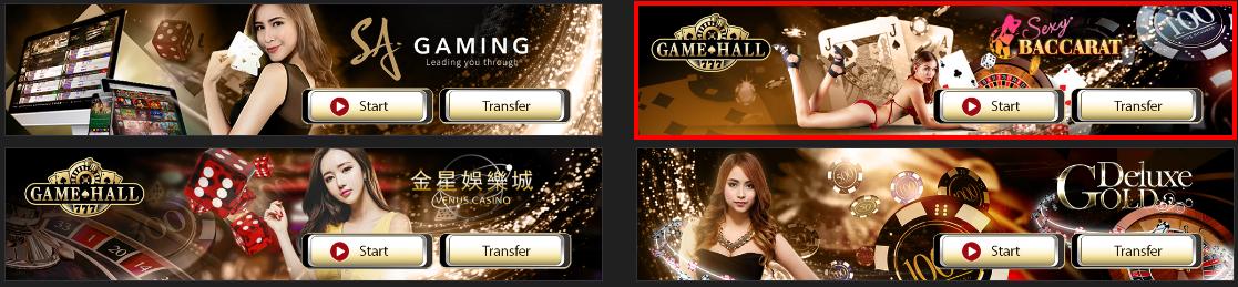 เลือกที่ Sexy Gaming Casino
