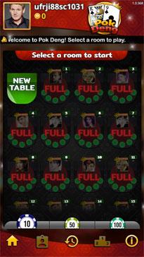 เลือกโต๊ะเพื่อเล่นป๊อกเด้งออนไลน์ King Maker