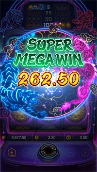 ตัวอย่าง Super Mega win