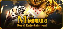 มังกรเสือ Mclub