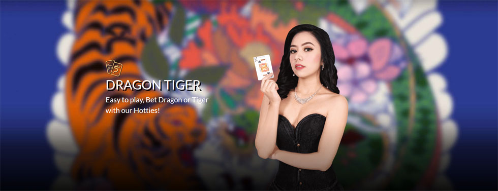 Dragon Tiger ไพ่มังกรเสือ eBET
